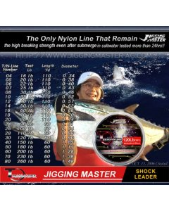 JIGGING MASTER NYLON SHOCK LEADER